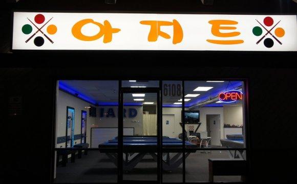 AGIT Billiards & Internet Cafe