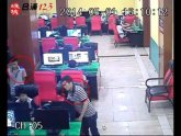 Internet Cafe YouTube