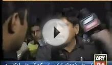 lahore internet cafe Scandal Sar e Aam 1st September 2013